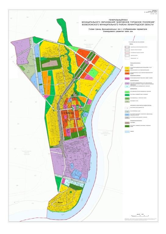 Приложение 4 Схема границ функциональных зон с отображением параметров планируемого развития таких зон.